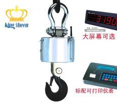OCS-KS-L无线电子吊秤