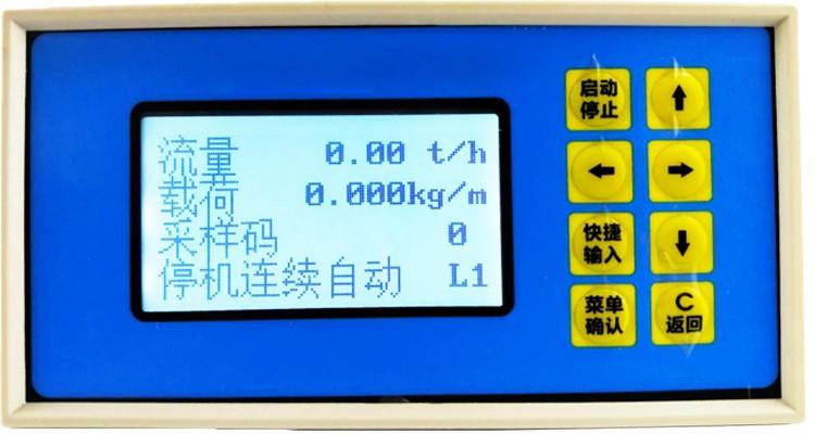 电子皮带秤仪表的分类,快来看下你了解多少?