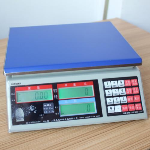 电子桌秤能自己校准吗
